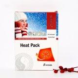 El invierno desechables Chaleco adhesivo instantáneo almohadilla almohadilla de calor calefacción