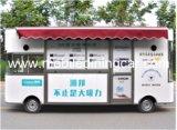 Электрическая передвижная тележка еды с 4 колесами (ISO и CE)