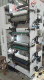 기계를 인쇄하는 7 색깔