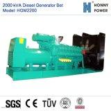 2000kVA Googolエンジン50Hzを搭載するディーゼル発電機セット