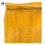 包装レモンオレンジPP網袋
