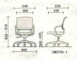 عال [قونليتي] خاصّة ألومنيوم خمسة نجم سان مكتب كرسي تثبيت