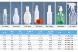 bouteilles en plastique transparentes du jet 110ml pour des produits de beauté/des médecines/approvisionnement liquides de Personnel-Soin