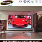 발광 다이오드 표시 스크린을%s P2.5 SMD RGB 고품질 발광 다이오드 표시