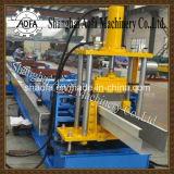 機械を形作る水路ロール
