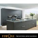 台所島Tivo-0298hが付いている新しい台所食料貯蔵室のキャビネット