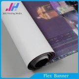 Linha de produção bandeira superior do cabo flexível do PVC de Frontlit