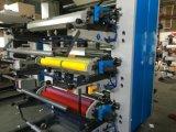 4 machine d'impression non tissée d'impression typographique de roulis de sac des couleurs pp (DC-YT)