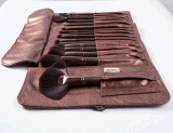 Cuero de PVC dreammaker 18PCS Brown Bag cepillo del maquillaje