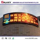 Fijo instalar la pared video a todo color al aire libre de la visualización de LED P4/P5/P6/P8/P10/P16 para Advetising con coste de fábrica