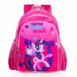 安い子供のナイロン幼稚園の子供の漫画動物デザイン学生の生徒の学校のバックパック袋