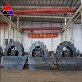 광산에 대한 Manfacturing 휠 모래 세탁기