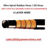 Draht-gewundener Gummischlauch-/Öl-Schlauch-/Hydraulic-Schlauch (GB/T 10544 R12-SAE100R12-En856 R12-GOLDENSPIR12)