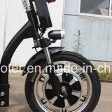 350W 36V12ahの老化させるのための電気3つの車輪の移動性のスクーターのセリウム