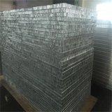 Nid d'abeilles en aluminium matériel de faisceau (HR845)