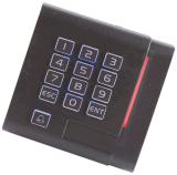 El lector RFID El sistema de control de acceso