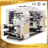 Machine d'impression flexographique de papier d'aluminium