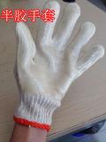 Gants de travail de latex de demi de colle de gants adhésifs de coton avec les gants épais en verre de gants en caoutchouc