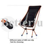NeckrestのHighbackの快適なキャンプの椅子