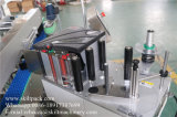 آليّة متعدّد جوانب متوفّر على شبكة الإنترنات طباعة لاصقة [لبل مشن] في شنغهاي