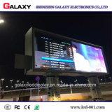 HD al aire libre de interior que hace publicidad de la cartelera video fija de la pared de la visualización de LED P2/P2.5/P3/P4/P5/P6