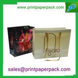 熱い押す色刷カスタマイズされたクラフトまたは塗被紙袋のギフト袋の化粧品袋