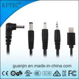 작은 가정용품 제품을%s 5V 1A USB 충전기