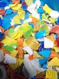 فليبين بلاستيكيّة يعيد لون فرّاز