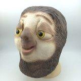 Cabeça cheia de alta qualidade realista Máscara de terror de látex Animal do Dia das Bruxas