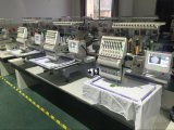 Holiauma computerisierte Stickerei-Maschine für Shirt-Schutzkappen-Stickerei