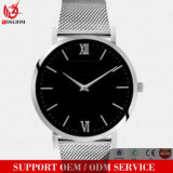 Yxl-641 de alta calidad de logotipo personalizado de metal de acero de malla de reloj, hombres simples reloj, banda de reloj de cuero