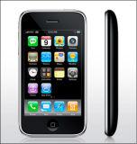 Мобильный телефон с Кораном (MQ-79)