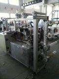 기계를 를 위한 만드는 의학 드레싱 패드는 절단 과 다중층 박판으로 만드는 기계를 정지한다