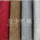 Fios de froco simples tingidos sofá de tecido de revestimento têxtil Inicial