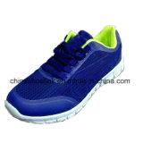 新しい慰めの屋外の連続したスポーツの靴