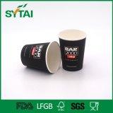 Desechable Custom Design PE recubierto de bebidas calientes de un sólo recinto del café taza de papel 8 oz