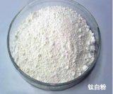 チタニウム二酸化物