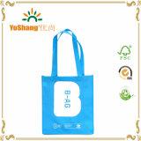 Мешок PP промотирования верхнего качества Non-Woven, мешок PP таможни Non сплетенный, Non сплетенная хозяйственная сумка
