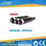 Nagelneu! 2017 vorbildliche Npg48/Gpr 33 färbten Kopierer-Toner für Gebrauch in IR VorC7260, 7270, 7065, C7055