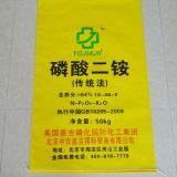동물성 마초 (JTF-05)를 위한 비료 부대