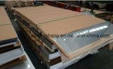 316L de laminación en frío laminados en caliente de la placa de acero inoxidable de 1mm Ss China Fabricante de fábrica