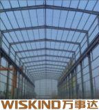 ISOの証明書ライト鉄骨構造が付いている中国Wiskind