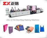 Non сплетенный мешок делая машину для ручки кладет в мешки (ZXL-C700)