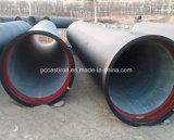 ISO2531or En545 duktiles Eisen-Rohr K9/K7/C25/C30/C40