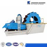 Sable lavant et réutilisant la machine pour le nettoyage de sable de Lzzg
