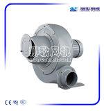 Gran capacidad de aire del ventilador de la turbina de vacío para la industria de refrigeración deber