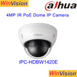 安いDahua小型4megapixel HD PoeのドームIPのカメラIpcHdbw1420e