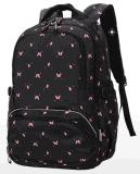 Saco de ombro Yf-Pb36614 do saco do curso do lazer do saco de escola do saco da trouxa dos sacos da forma
