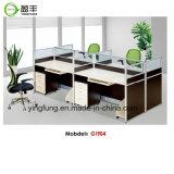 사무실 나무로 되는 가구 알루미늄 모듈 사무실 책상 Yf-G0803