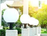 太陽柱ランプの丸いボールが付いている太陽ボラードライト